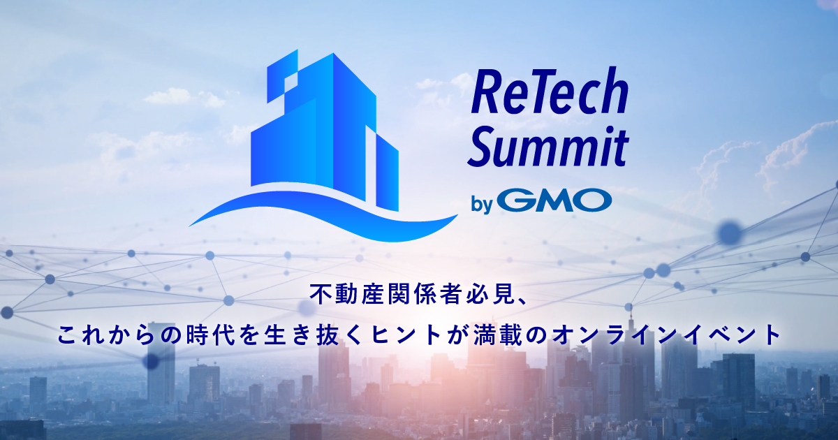 ReTech Summit 2021